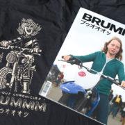t-shirt-and-brummm-01-900-close